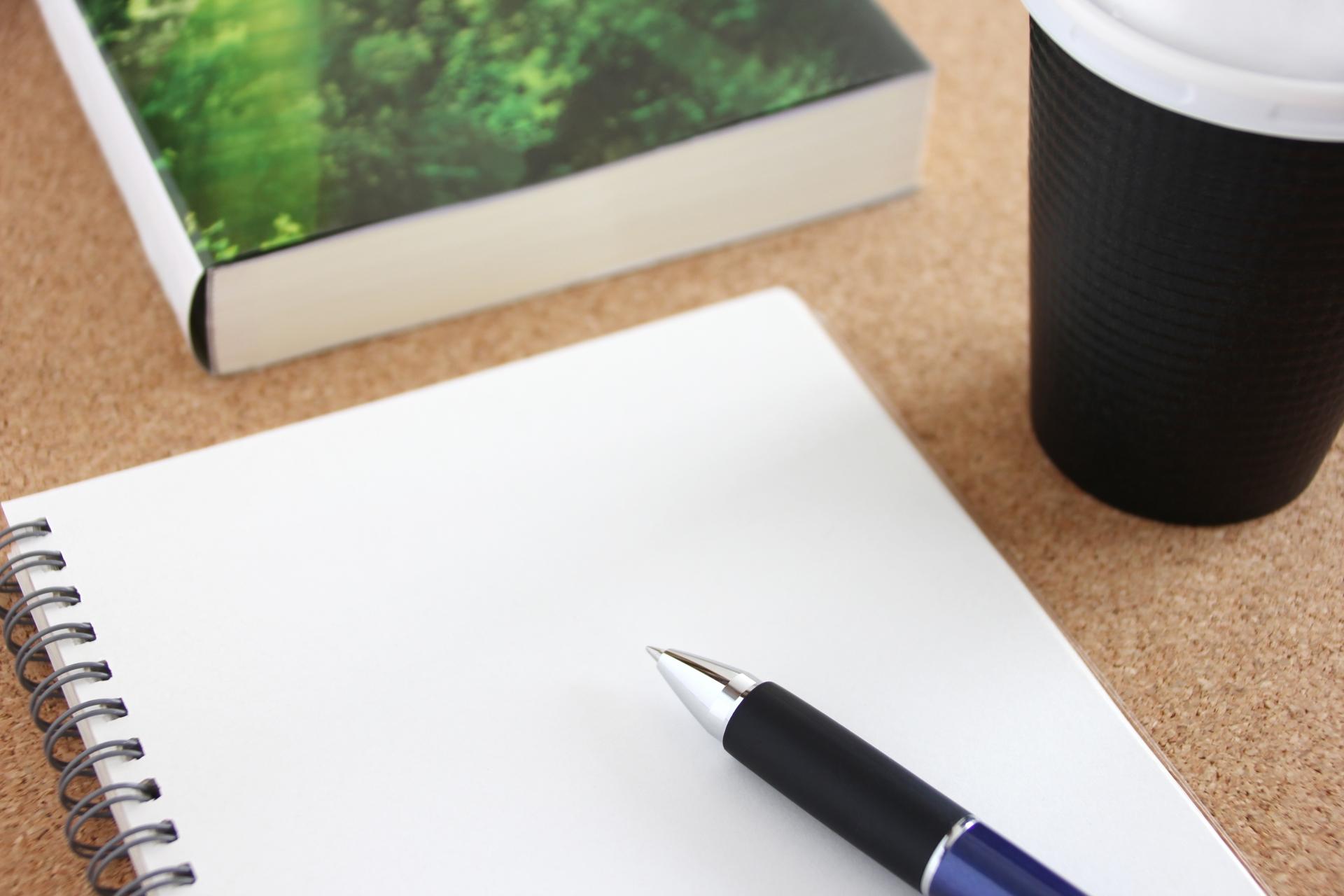 ペンと白紙